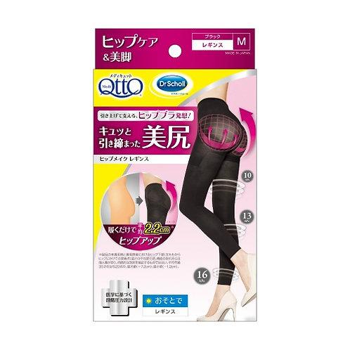 Mediqtto Out Hip-make Leggings