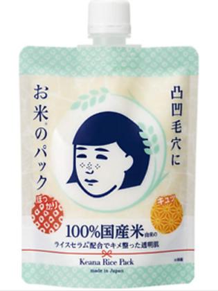 Keana Nadeshiko Rice Face Pack 170G
