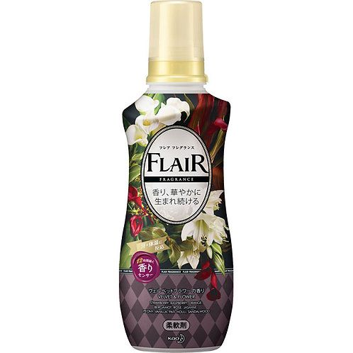 Kao Flair  Fabric softener (Lily of the valley) 570ml