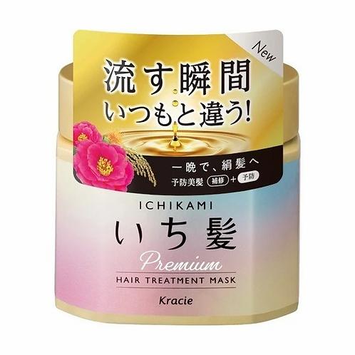 Ichikami Premium Wrapping Hair Mask 180G