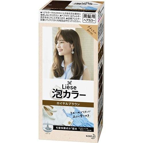 KaoBubble Hair Color  – Royal noble Brown
