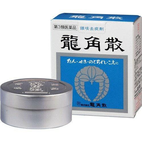 Ryukakusan RYUKAKUSAN 20g - Ryukakusan For Throat Condition Powder