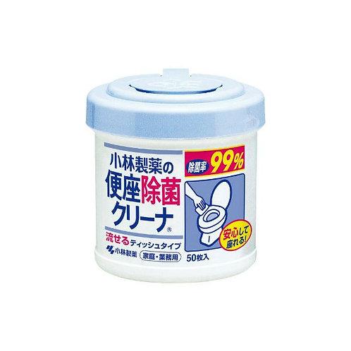 KOBAYASHI Toilet Wipe 50pieces