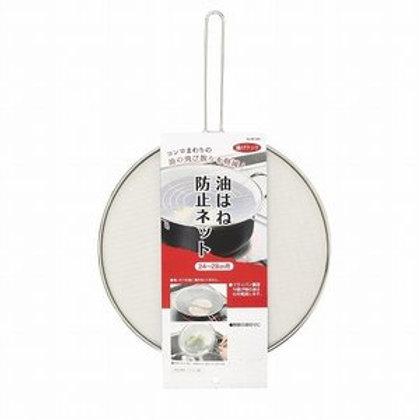 PEARLLIFE 45x29.5x0.5cm Fried cook oil splash prevention net for 24-28cm