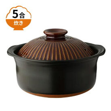 Ginpo Kikka Rice Multi Clay Pot With Double Lids--5Cups/Red/2.6L