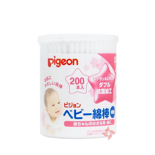 PIGEON Fine Axis Cases-White-Rubber Cotton Swabs 200pcs