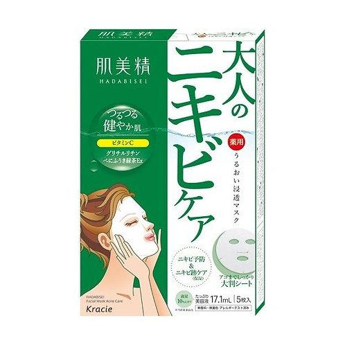Hadabisei Face Mask (Acne Care) 5Pcs