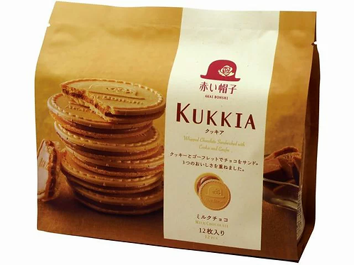 AKAI BOHSHI KUKKIA 12P Chocolate