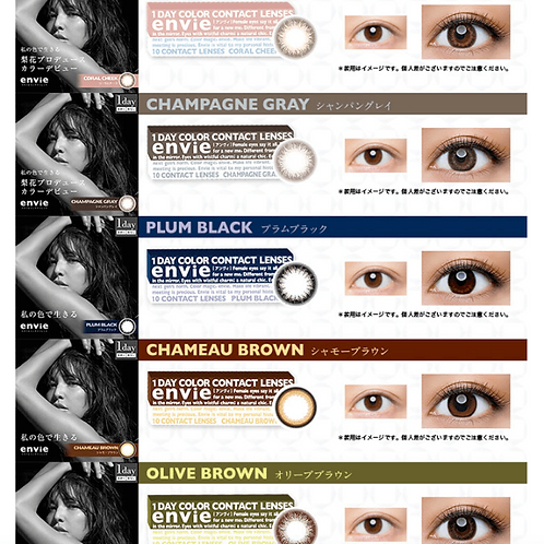 Envie contacto lenses 1Day x 10PCS  DIA:14.0mm;Contact us before ordering