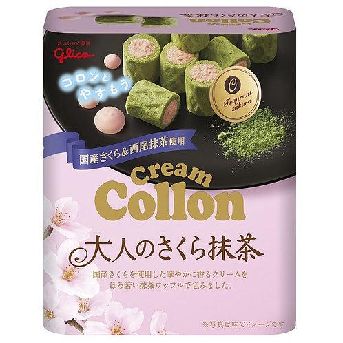 Glico Cream Collon Sakura & Matcha