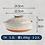 Thumbnail: Ginpo Hana Mishima Donabe Japanese Clay Pot Size 7/1.5L