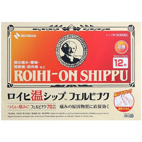 NICHIBAN ROIHI-ON Shippu 12pcs