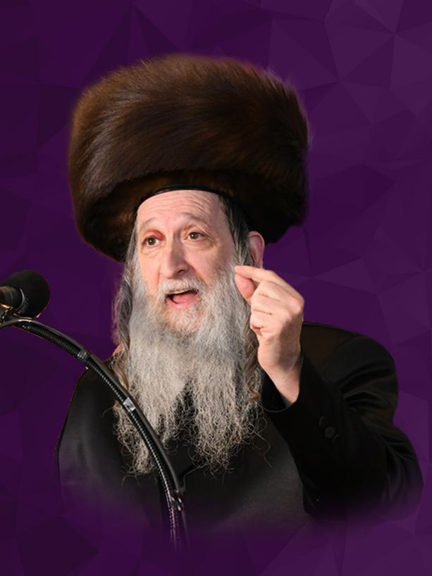 הגה''צ אב''ד לימינוב שליט''א
