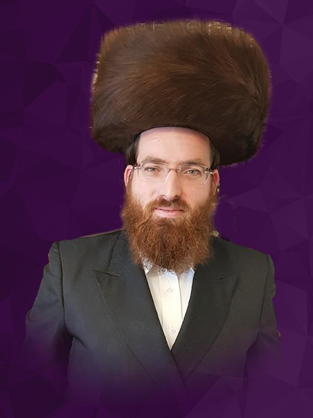 הרב אברהם ברוך בלאו.png