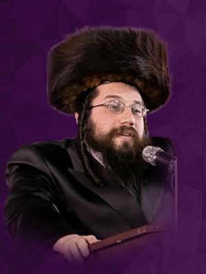 הרב שלום יעקב וואזנער
