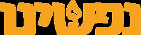 Nafsheini logo.png