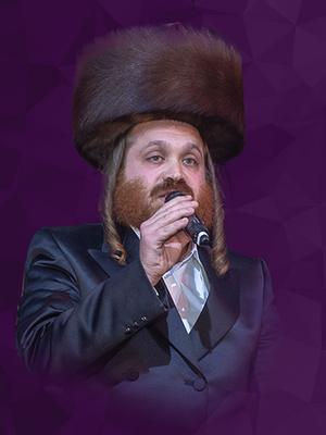 הרב נפתלי פרוזאנסקי