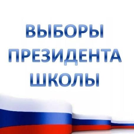 ИЩЕМ КАНДИДАТОВ