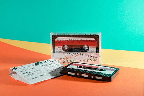 Prune Deer - Insufficient Postage (Cassette 卡式錄音帶)