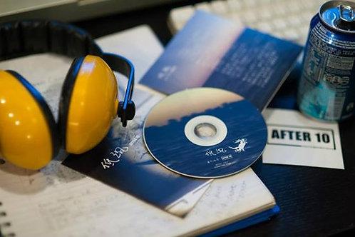 低沉 Single CD