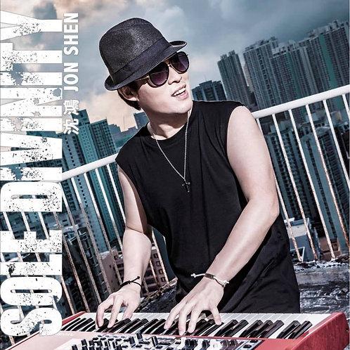 Jon Shen   Sole Divinity CD