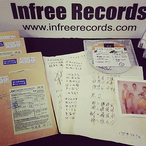 Prune Deer - Insufficient Postage (CD Ep Limited Edition)