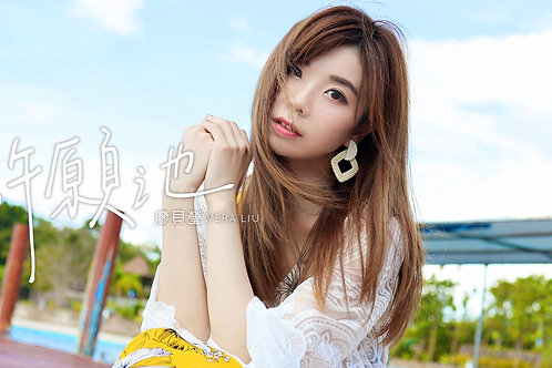 Vera Liu 廖貝瑩 CD Single