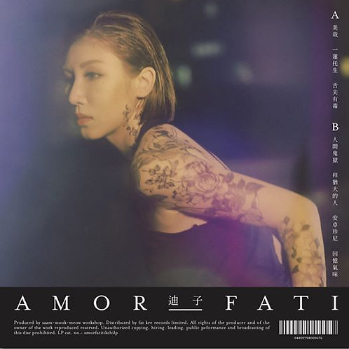 <AMOR FATI> LP (Limited Edition 300pcs.)