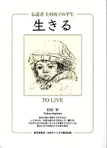 img001表紙.jpg