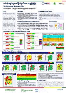 ESI Poster_Burmese_Final_V2_Page_1.jpg