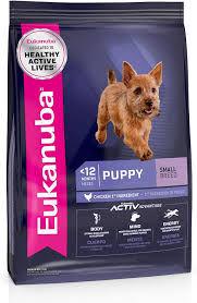 eukenuba small puppy 2.jpg