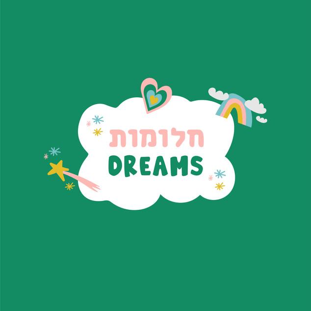 Hebrew Lesson: Dreams