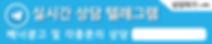 먹튀검증 사이트 먹튀포인트 고객센터