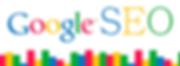 구글 SEO.PNG