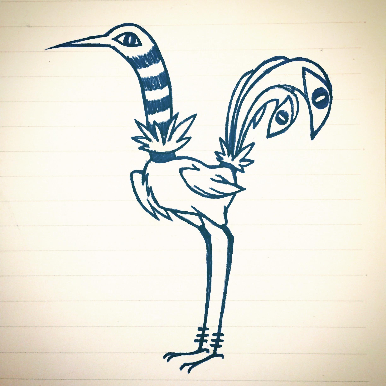 Stripey Bird