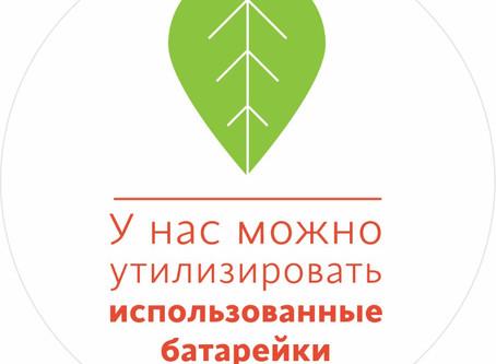 Программа по восстановлению экологии в Санкт-Петербурге