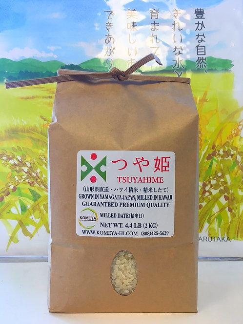 YAMAGATA TSUYAHIME REGULAR 4.4lb (2KG)