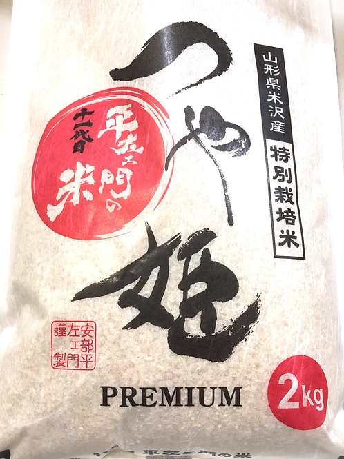 GOLD MEDAL TSUYAHIME PREMIUM 4.4lb (2KG)