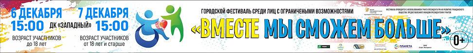 ВМСБ_ 6300х710.jpg