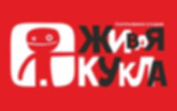 kukla_ban.jpg