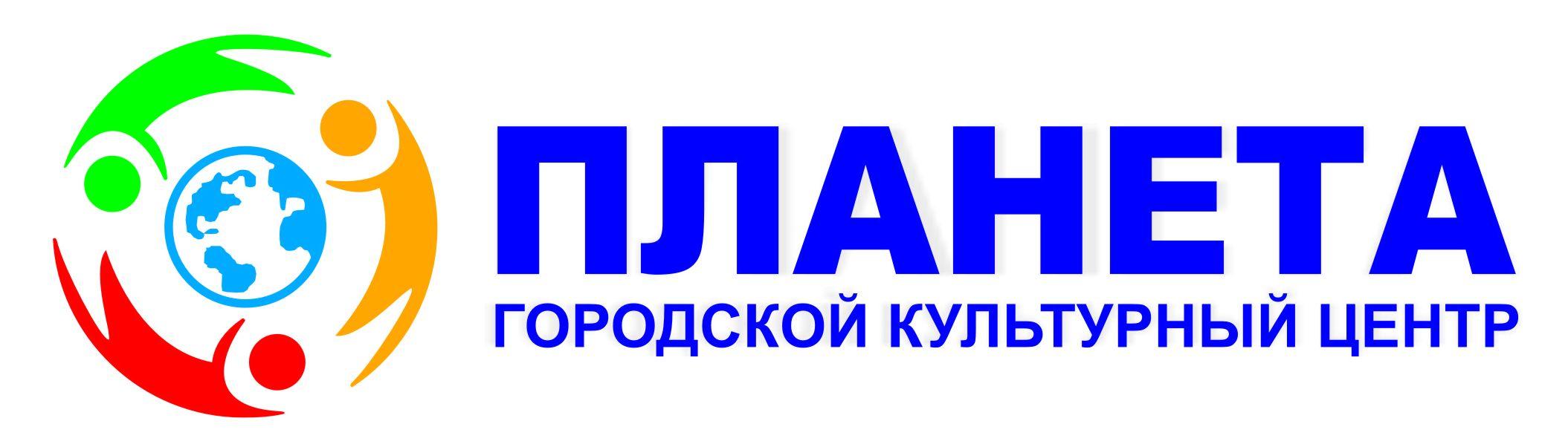 лого_Планета new