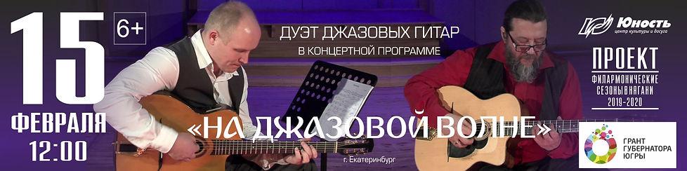 15фев_баннер.jpg