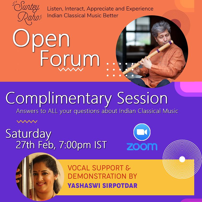 Suntey Raho - Open Forum - 27th Feb 2021