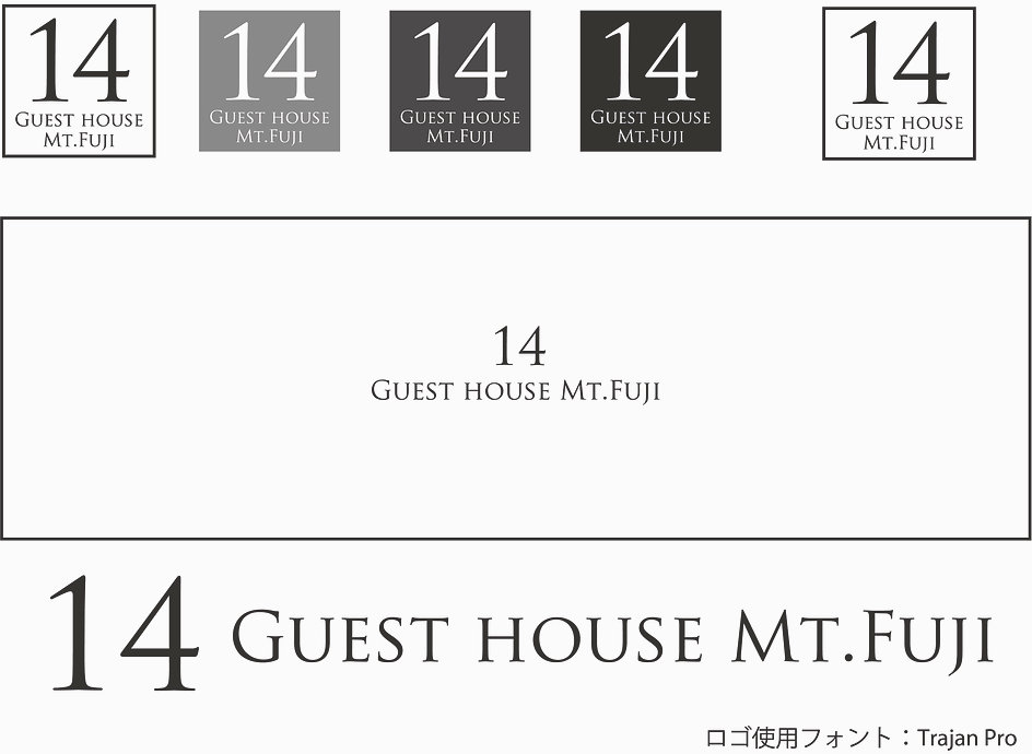 14guesthouse_logo.jpg
