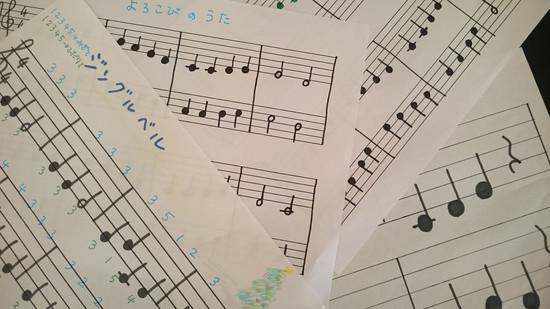 Sくん(4歳)用の楽譜