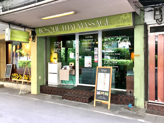 bangkok thai massage タイ  バンコク マッサージ おすすめ 人気 評判