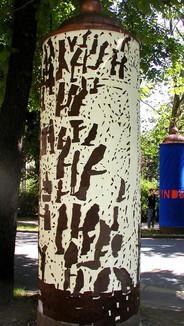 Copy of advertising-column1.jpg