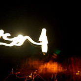 "Light composition ""Lisa"""