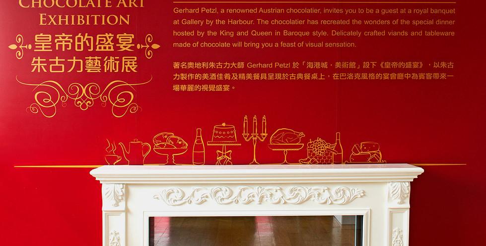 Royal banquet info wall