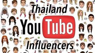 Youtuber Influencers ครองใจเด็กไทยทั่วประเทศ